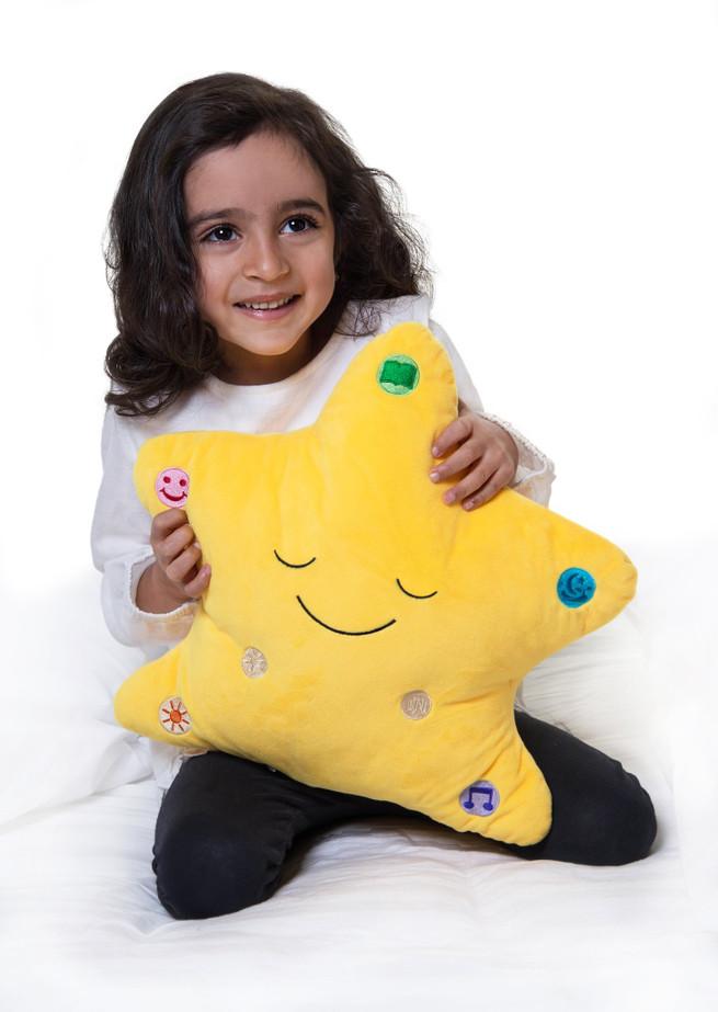 """The Original and Best"" My Dua' Pillow – Yellow"