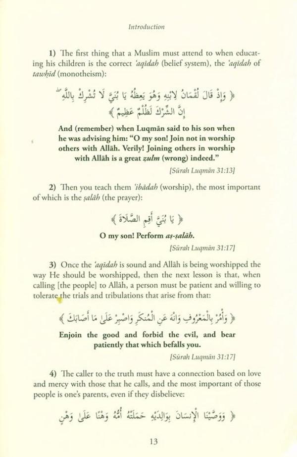 An-Nasihah, Al-Waladiyyah, Fatherly, Advice:The Advice of Abu Walid, al-Baji to his Sons