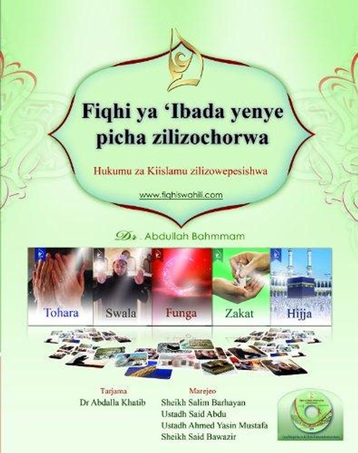 (Siwahili)Fiqhi Ya 'Ibada Yenye Picha Zilizochorwa