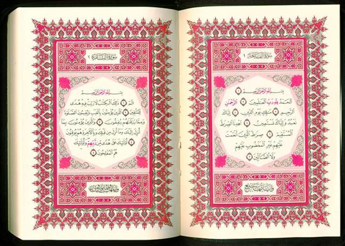 Mushaf Uthmani Zip Cover XL (14x20)