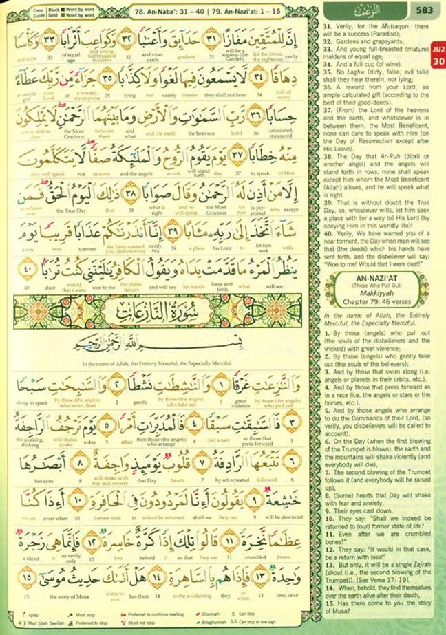 Al Quran Al Kareem Maqdis Word-by-Word Translation Colour Coded Tajweed (Arabic-English) A5 Small