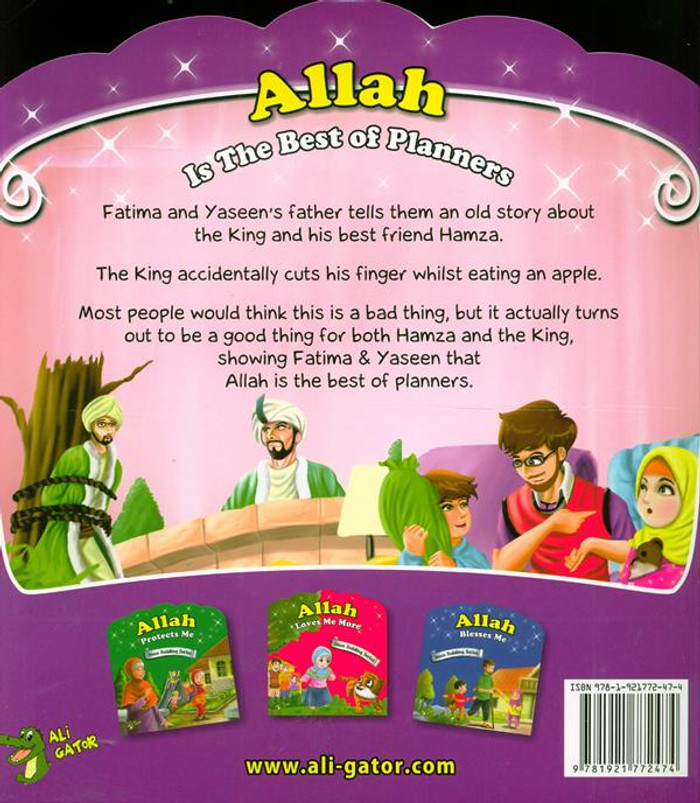 Allah Is The Best Of Planners Iman Building Series