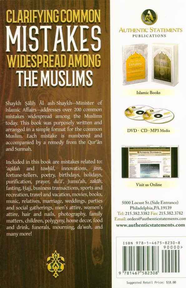 Clarifying Common Mistakes Widespread Among The Muslims