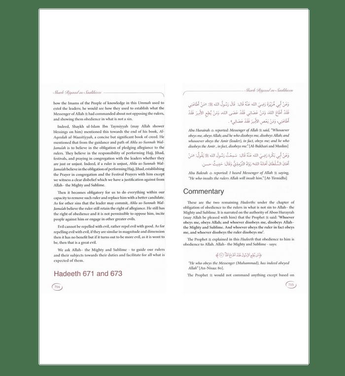 Explanation of Riyad-us-Saliheen (Vol 3 and vol 4) Sharh Riyad-us-Saliheen)