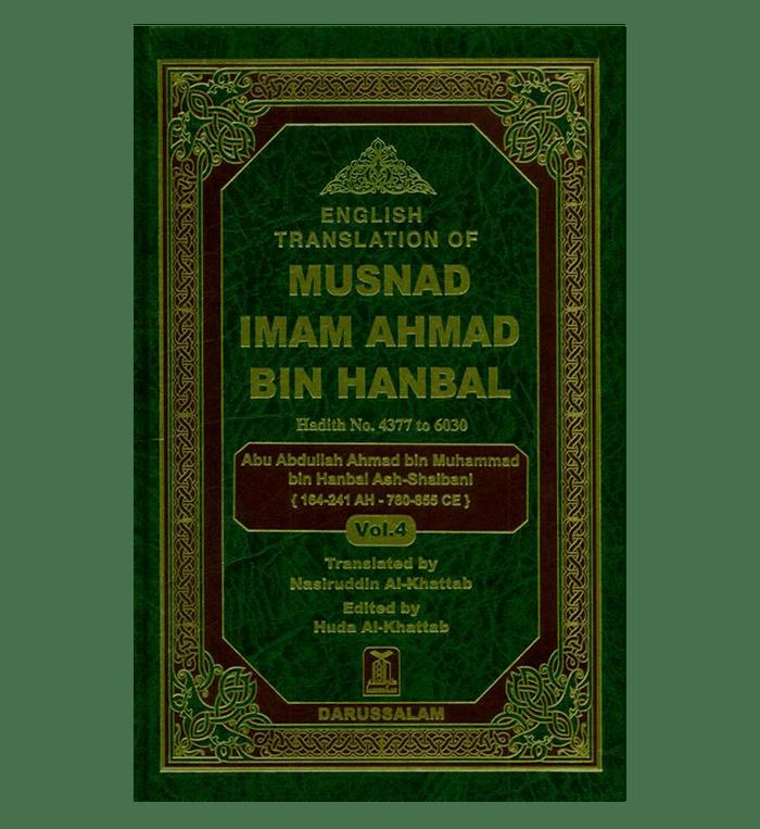 Musnad Imam Ahmad Bin Hanbal (Arabic & English) Vol 4