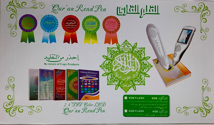 Digital Pen Reader with Tajweed Quran (Uthmani Script) Size 29x21 cm