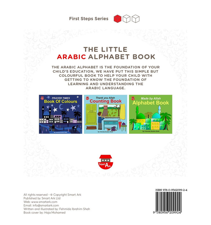The Little Arabic Alphabet Book