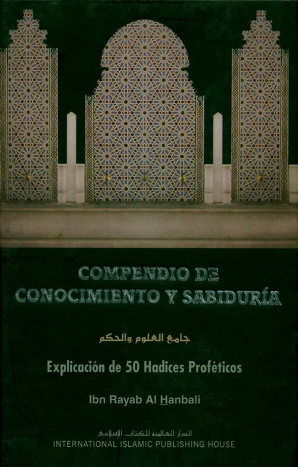 (The Compendium of Knowledge and Wisdom) Compendio de concocimiento y sabiduria :Spanish