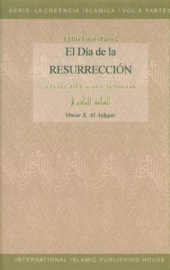 El Día de la Resurrección (A la luz del Coran y la Sunnah) La Creencia Islamica (Vol. 5 / Parte 2)