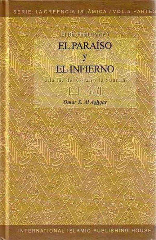El Paraiso y El Infierno_Serie: La Creencia Islamica : Vol 5 Parte 3 (SPANISH)