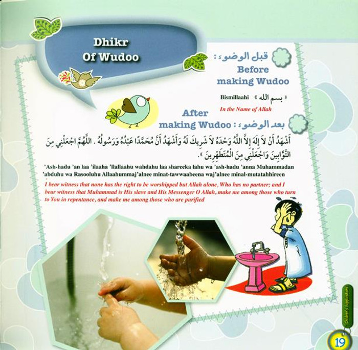 Children's Supplications (With Stickers)