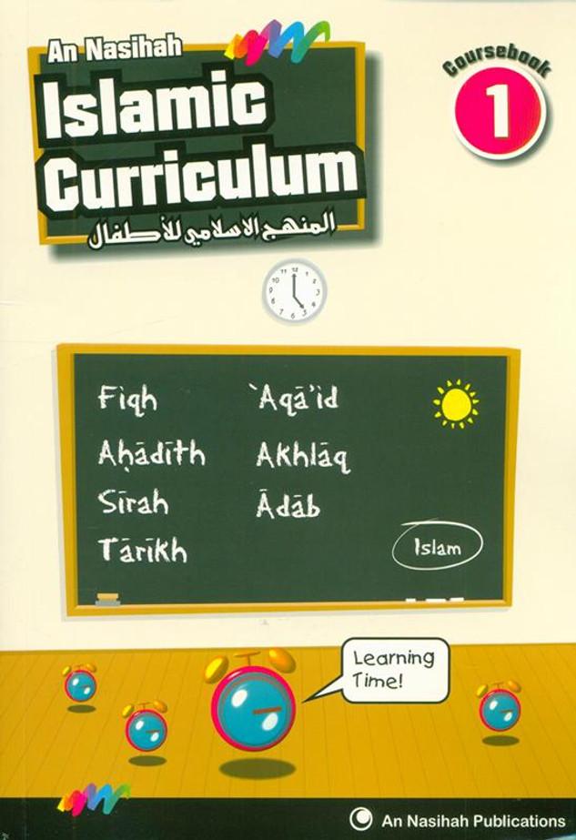 Islamic Curriculum Coursebook 1