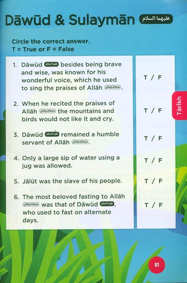 Islamic Curriculum Workbook 6 (Boys)