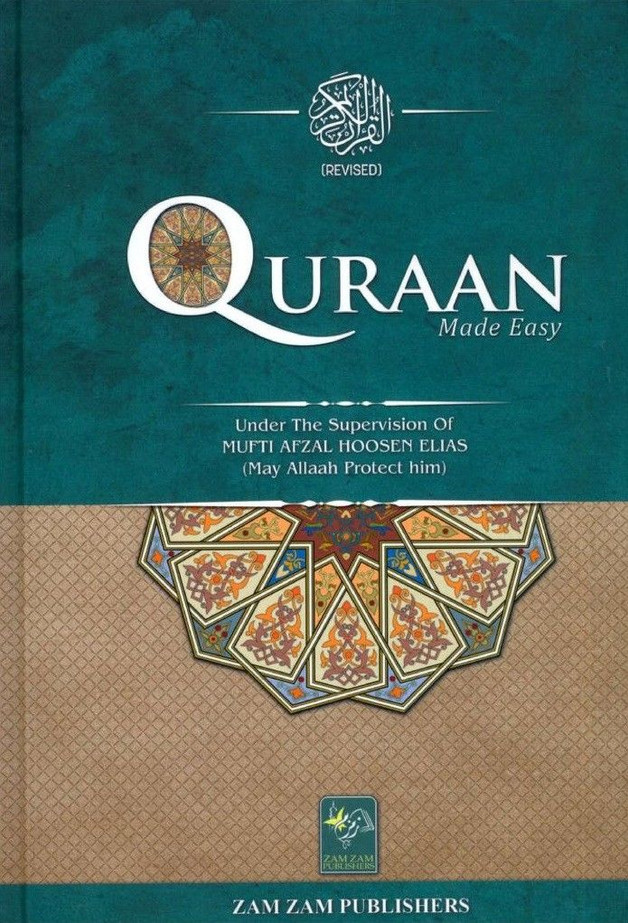 Quraan Made Easy - New 2018 edition