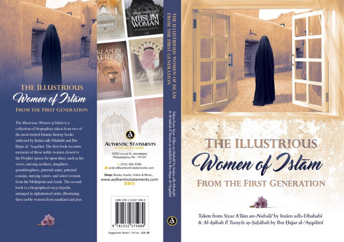 The Illustrious Women Of Islam from the first generation (Hard Cover)