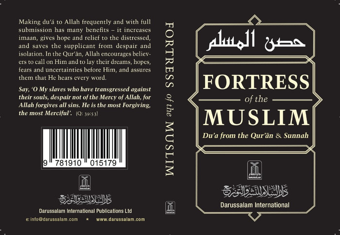 Fortress Of The Muslim (Du'a From The Qur'an & Sunnah)