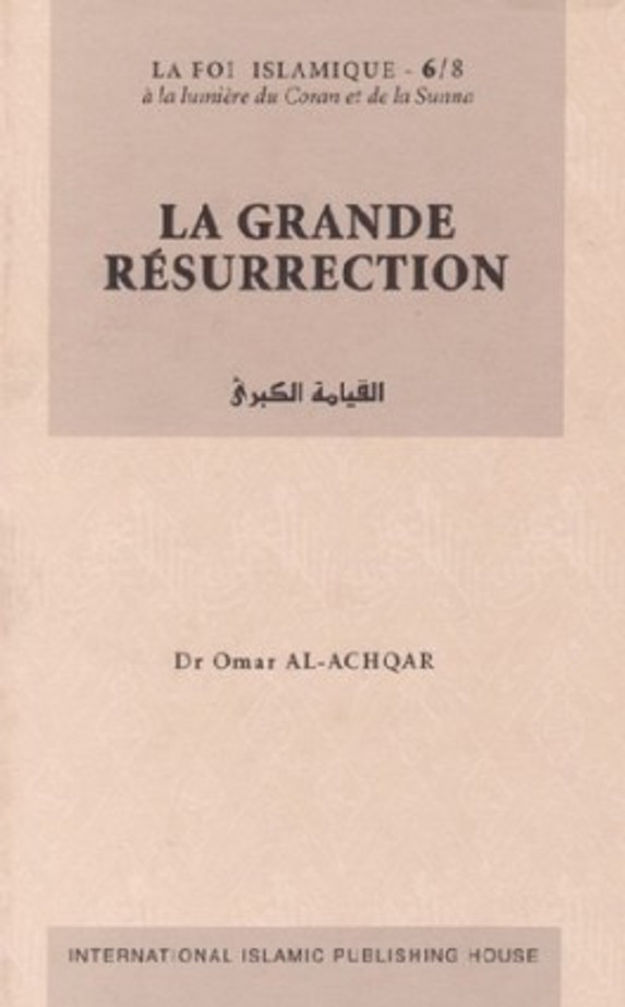 La Grande Resurrection (La Foi Islamique -6/8) (French)