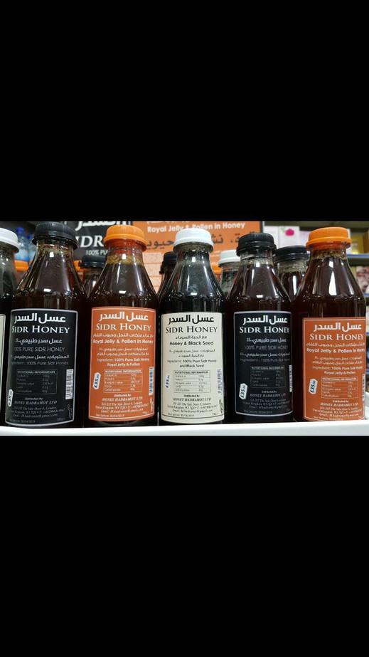 Sidr Honey