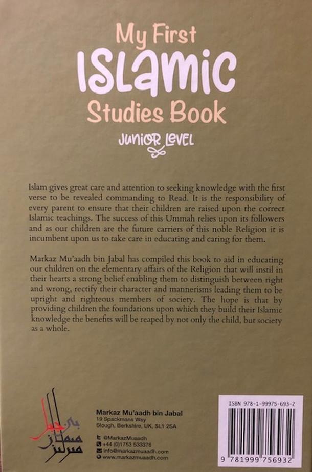 My First Islamic Studies Book (Junior Level)