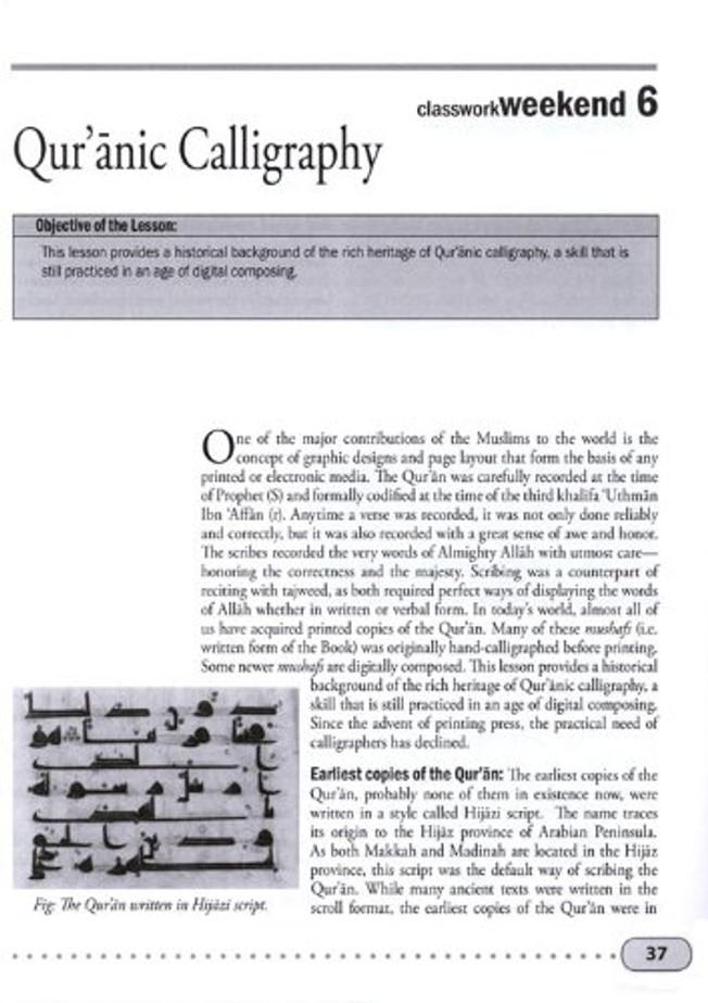 Islamic Studies Levels 10 Weekend Learning
