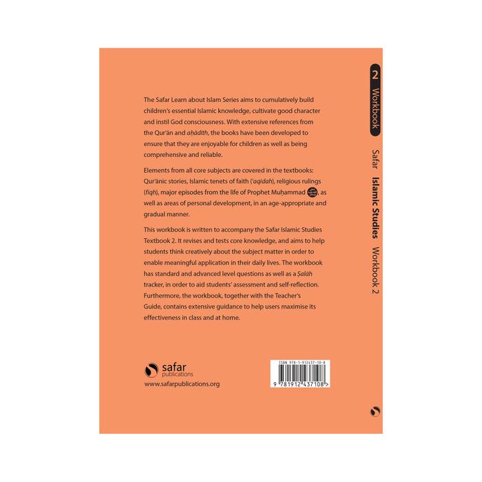 Islamic Studies: Workbook 2 – Learn about Islam Series