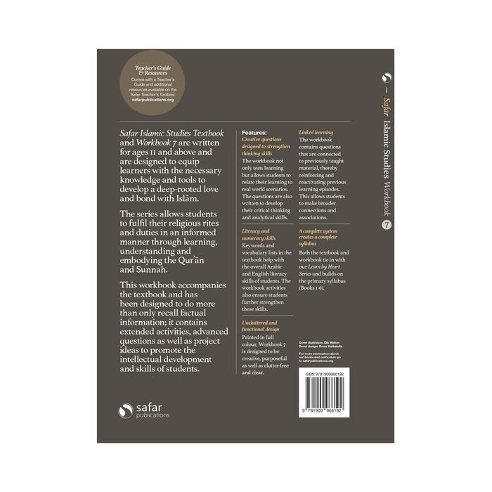Islamic Studies: Workbook 7 – Learn about Islam Series