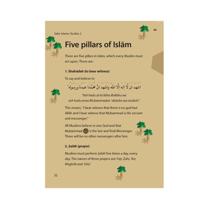 Islamic Studies: Textbook 2 – Learn about Islam Series
