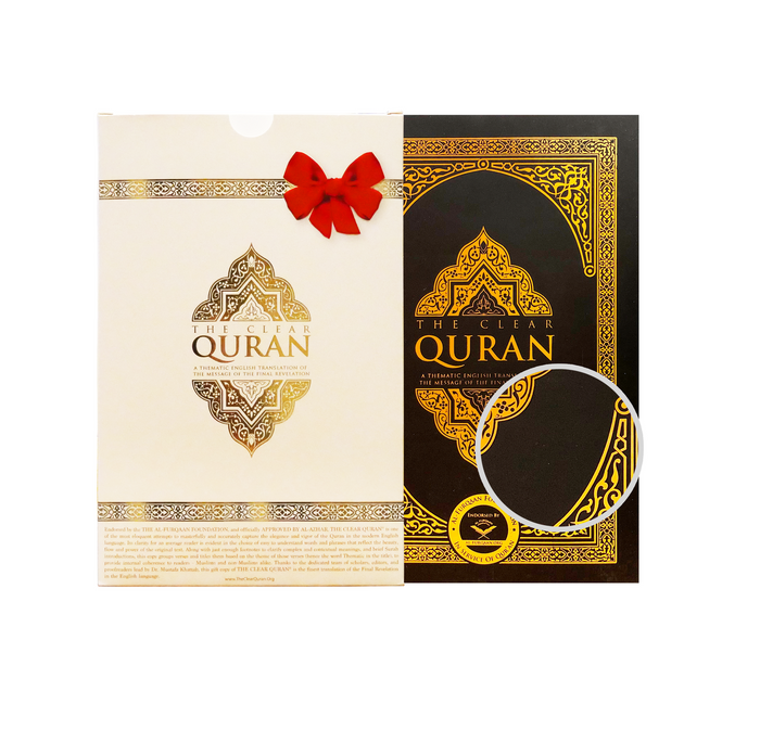 The Clear Quran – English Only: Special Limited Edition Gift Box