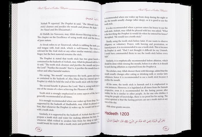 Explanation of Riyad-us-Saliheen Vol 5 & 6 - Sharh Riyad-us-Saliheen