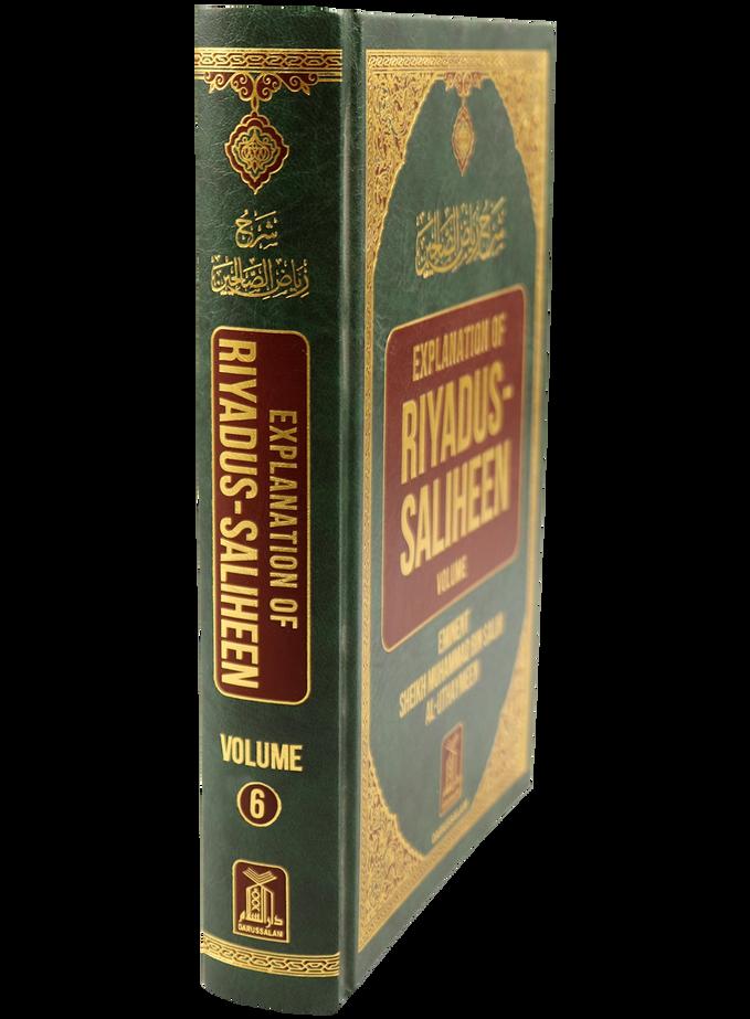 Explanation of Riyad-us-Saliheen Vol 6 Sharh Riyad-us-Saliheen