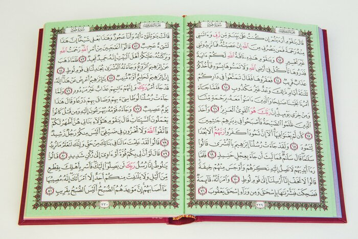Rainbow Quran In beautiful different leather cover (Pocket Size 7x10)