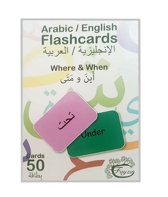 Arabic Words Flashcards Where & When Bilingual