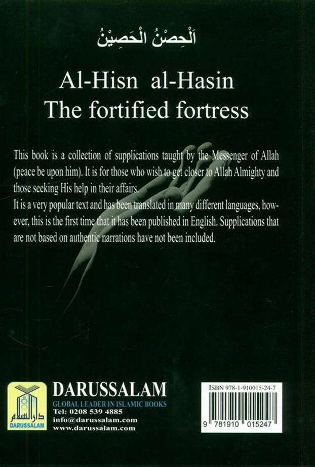 Al Hisn Al Hasin (The Fortified Fortress) By Ibn Al Jazri, 9781910015247