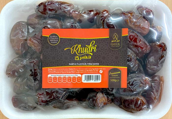 Khudri Dates Premium QUALITY   500G