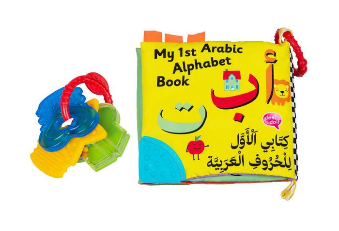 Soft Cloth Book – Arabic Alphabet   My 1st Arabic Alphabet Book