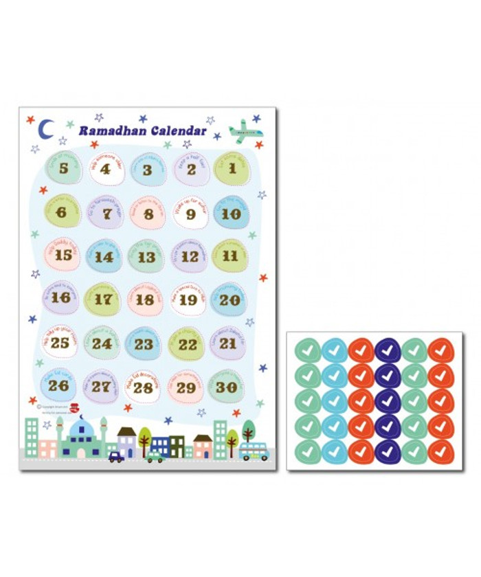 Ramadhan Calendar  By Smart Ark