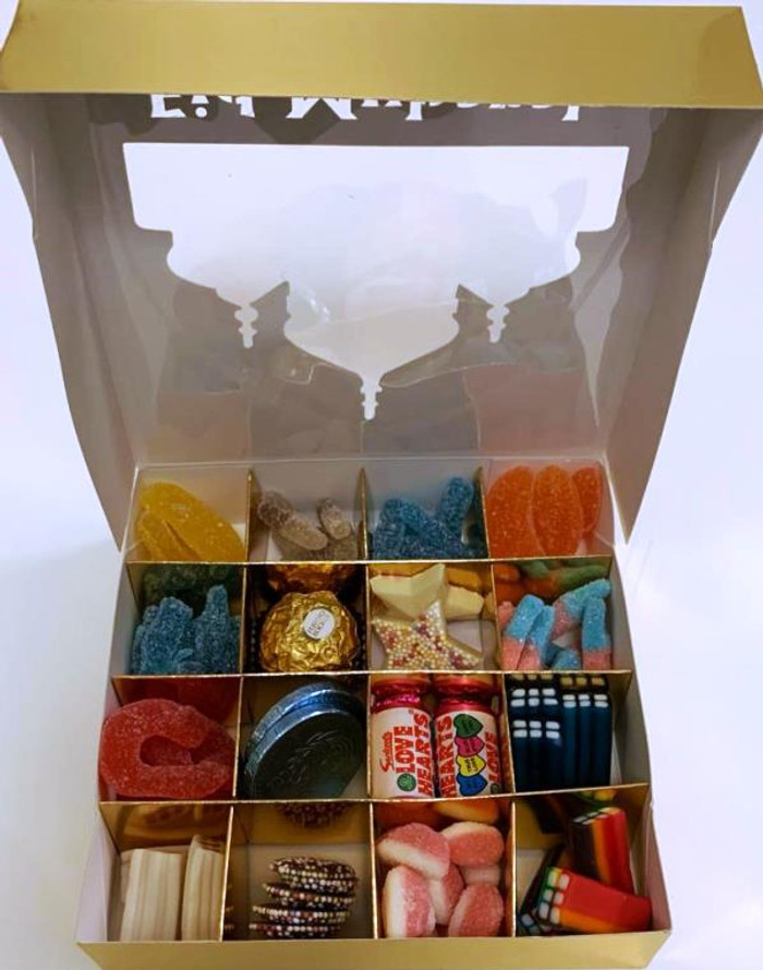 Eid Mubarak Gold Sweets Box Pick and Mix 16 Selection of Halal Sweet Zone Jelly (24227)