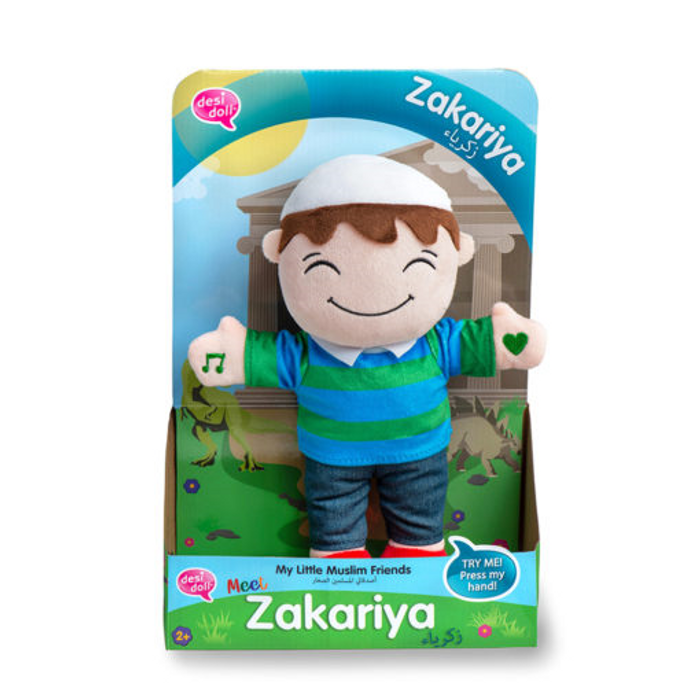 NEW! Zakariya – My Little Muslim Friends Talking Doll