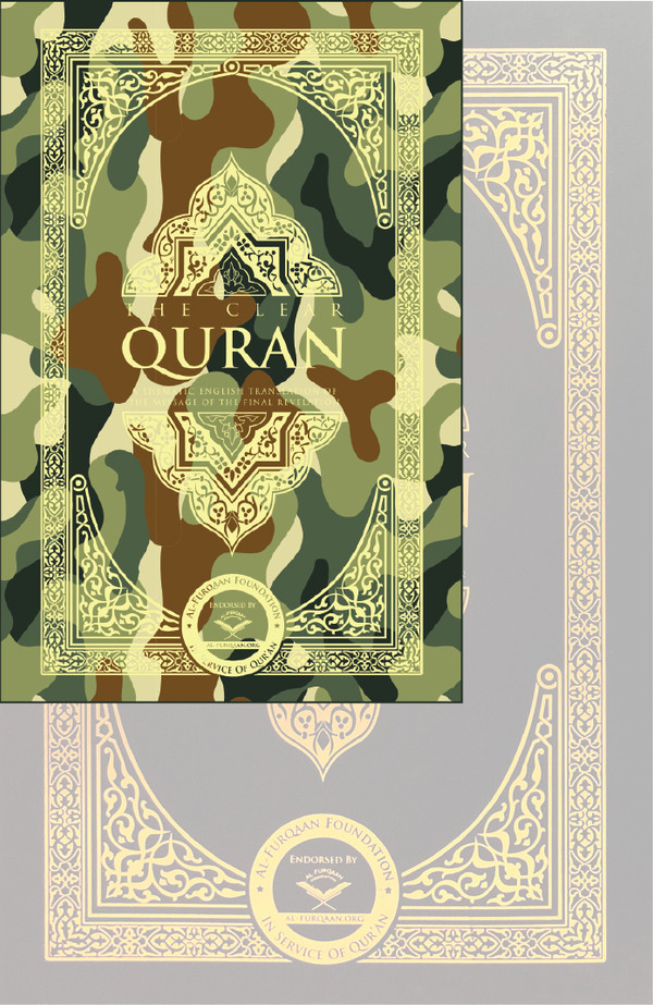 The Clear Quran – English   Paperback, Military, Pocket Size