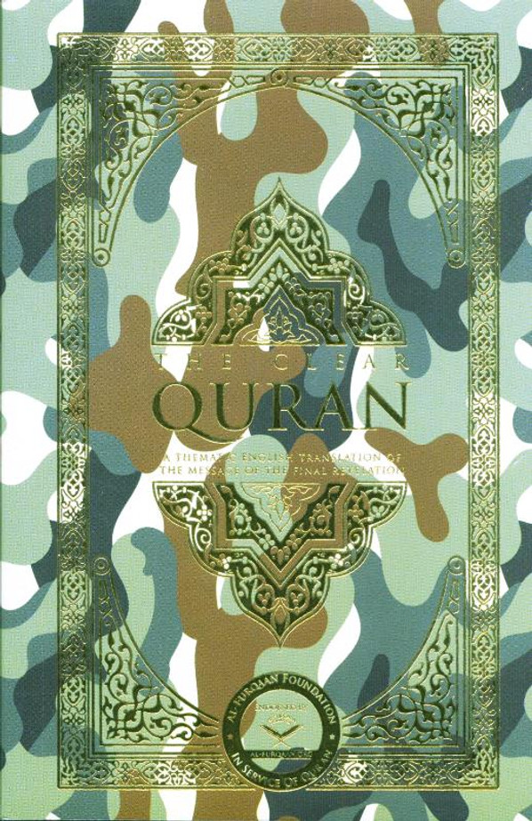 The Clear Quran English Only Military Paperback Pocket Size 14.5x9.5cm