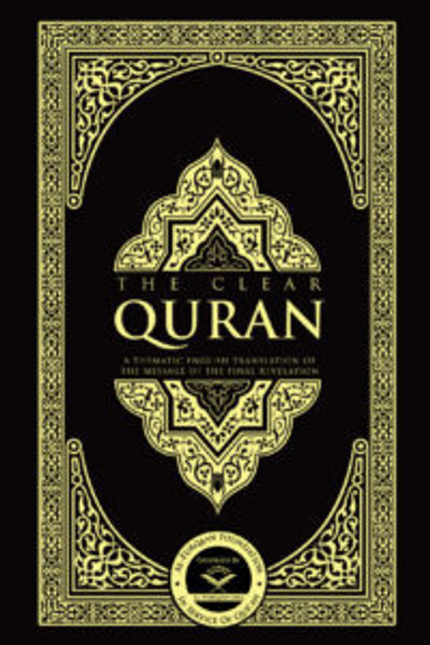 The Clear Quran English Only Paperback Pocket Size 14.5x9.5cm