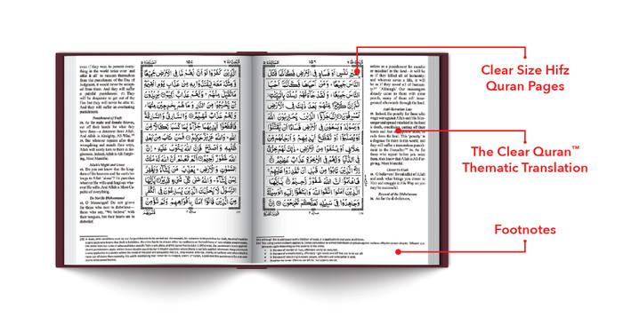 The Clear Quran – Majeedi (Indo-Pak) Script 13 Lines | Hardcover 19.8 X 24.6 X 3.40cm