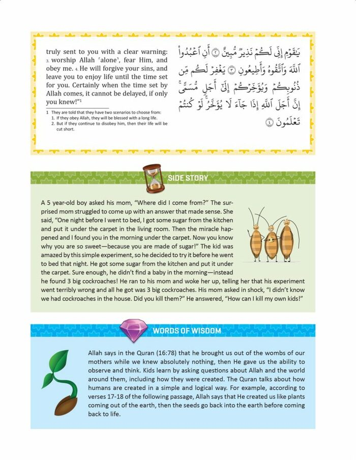 The Clear Quran for Kids with Arabic Text Hardcover Surah 1, & 49-114