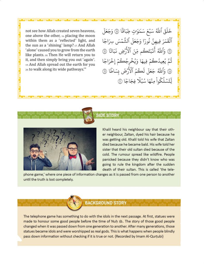 The Clear Quran for Kids– with Arabic Text | Hardcover  Surah 1, and 49-114