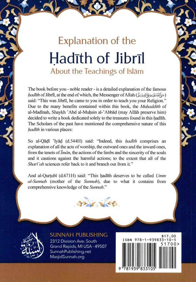 Explanation of the Hadith of Jibril About the Teaching of Islam