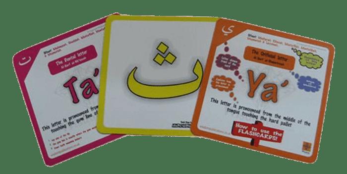 Arabic Alphabet Flashcards, 9781848280861