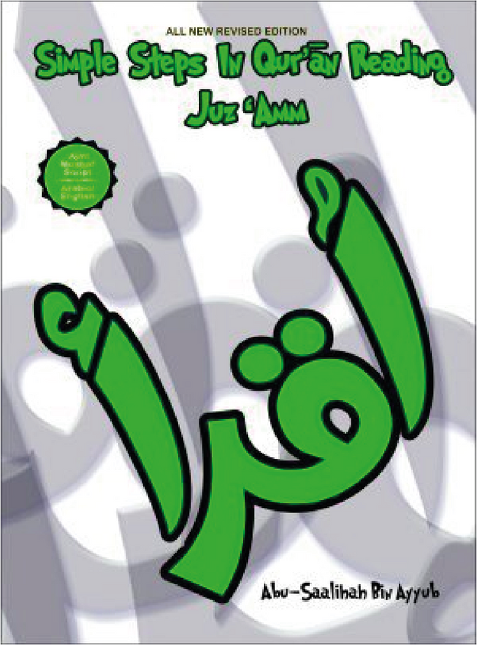 Simple Steps in Qur'ān Reading – Juz 'Amm, 3181911314158
