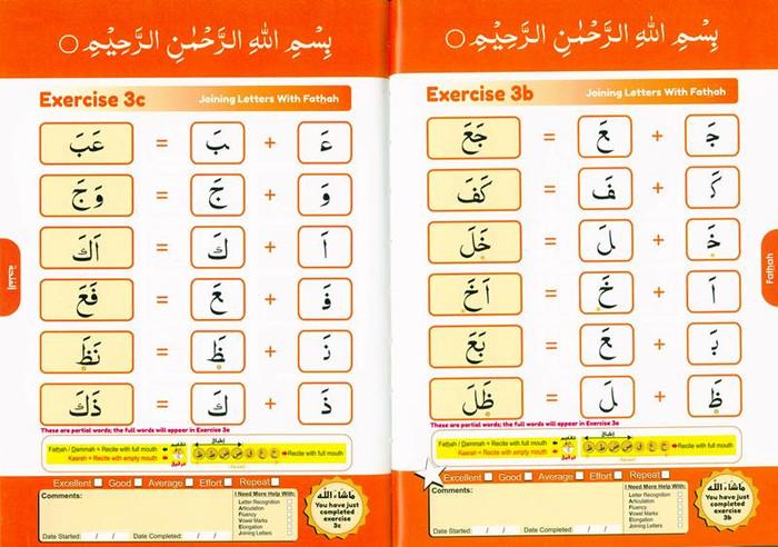 Simple Steps In Qur'an Reading- Qa'idah Part  1&2 H/C  9781848280762