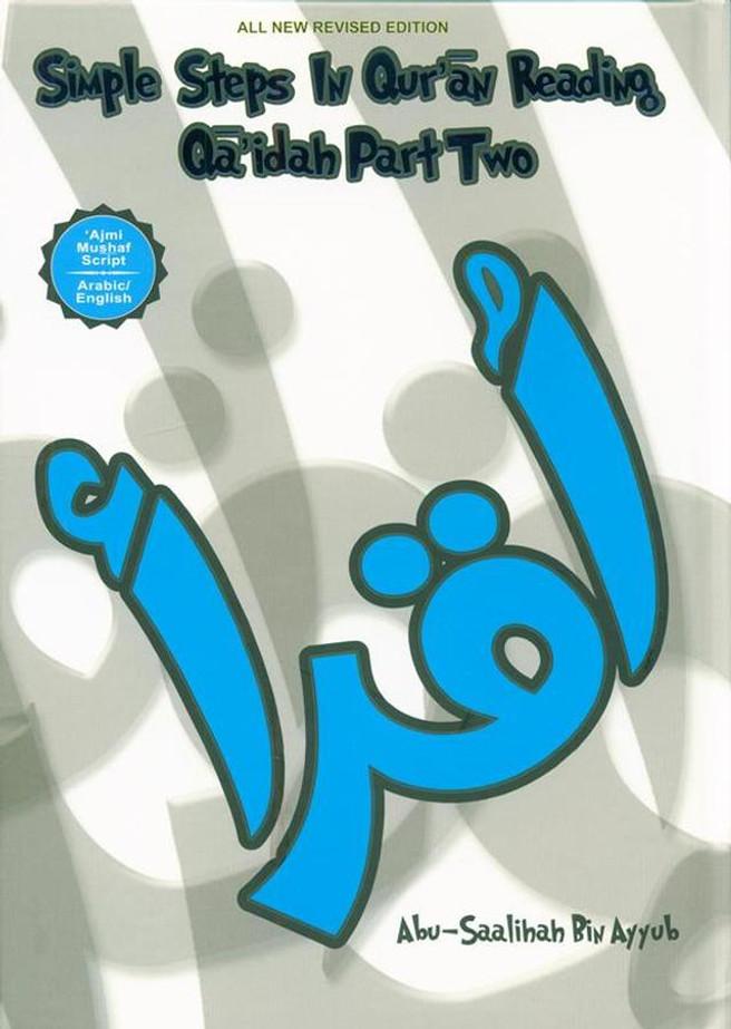 Simple Steps In Qur'an Reading- Qa'idah Part  1&2 H/C