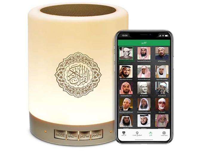 Smart Touch Lamp Quran Speaker